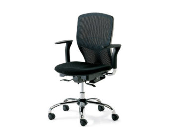 Online executive chair