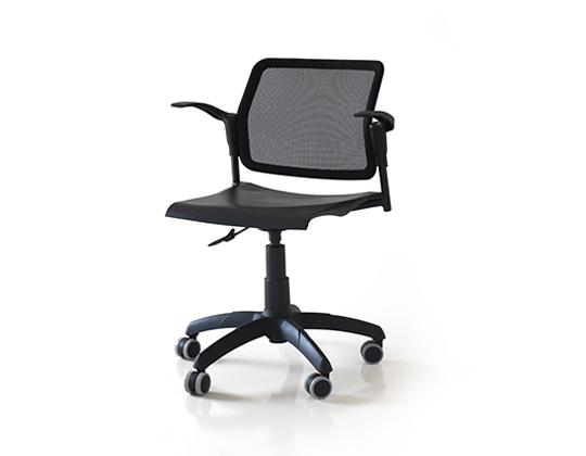 Movie mesh back swivel chair