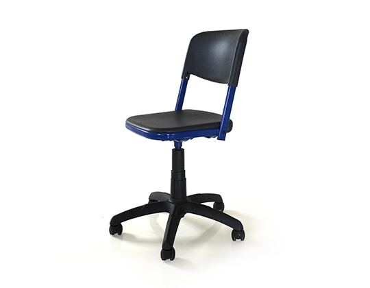 focus swivel chair