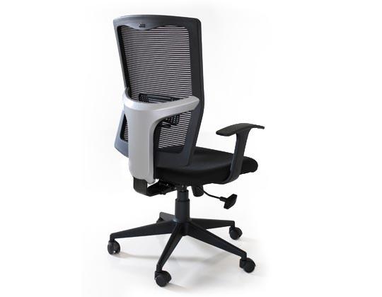 Melbourne executive chair 2